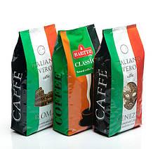 Кофе в зернах. зерновой кофе.
