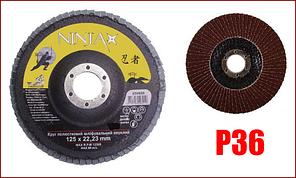 Диск лепестковый шлифовальный плоский 125мм P36 Ninja 65V503
