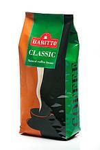 Кава в зернах Baritto. Baritto classic. купити каву в зернах. купити каву в Києві.