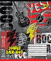 Нотная тетрадь YES А5/12 Rock star YES