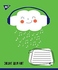 Нотная тетрадь А5/12 Smile the sound YES