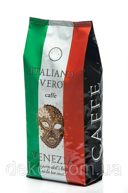 Купить кофе чай дешево оптом в москве