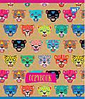 """Зошит для записів А5 / 48 кл. YES """"Rainbow animal"""" крафт, білила, 5 шт / уп., фото 2"""