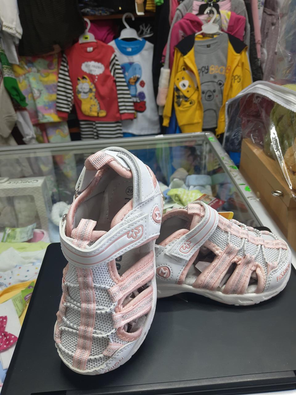 Летние спортивные босоножки сандалии для девочки размер 26 -31