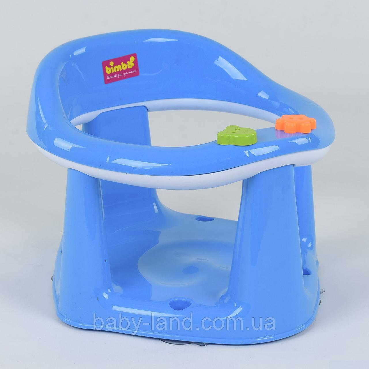 """Стільчик - сидіння для купання на присосках """"Bimbo"""" Blue арт. 50305"""