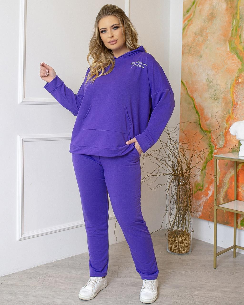 Спортивні костюм фіолет