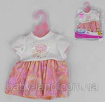 Одяг для пупсів арт. DBJ 033 A-1