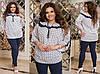 Костюм леггинсы и блузка в горох, с 50-60 размер