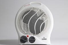 Тепловентилятор, дуйка CB-7746 Crownberg