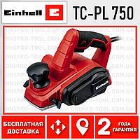 Рубанок электрический Einhell TC-PL 750 (4345310)