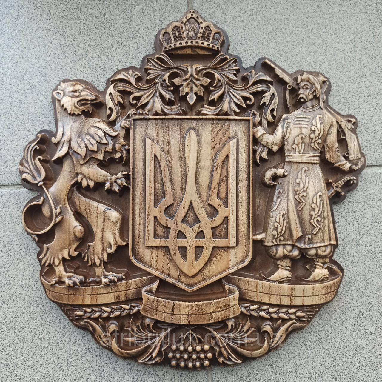 """Панно резное из дерева. """"Герб Украины 2"""""""
