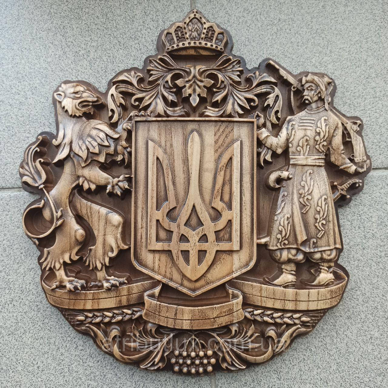 "Різьблене Панно з дерева. ""Герб України"""