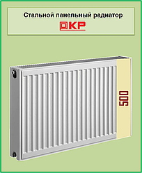 Радиатор стальной КР 22k 500*1400 боковое подключение