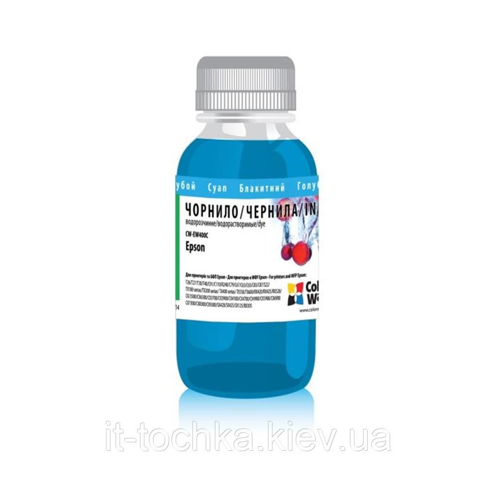 Голубое чернило colorway epson t26/c91 200мл cyan ew400c (cw-ew400c02)