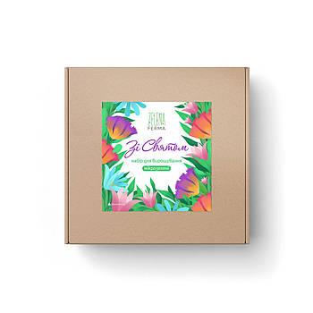 Подарочный набор для выращивания микрозелени «Зі святом» (12 урожаев)
