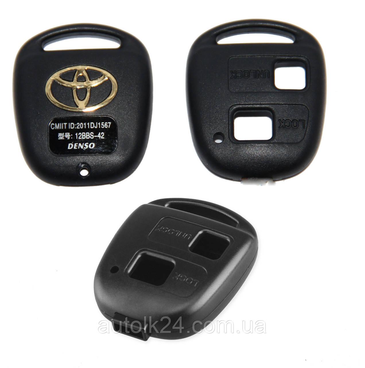 Корпус для ключа Toyota  2 кнопки