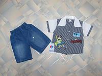 """Рубашка +джинсовые шорты  """"Gangnam Style""""  6,9,12 мес"""
