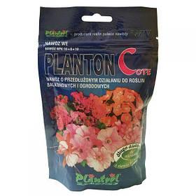 Для квітів і кімнатних рослин