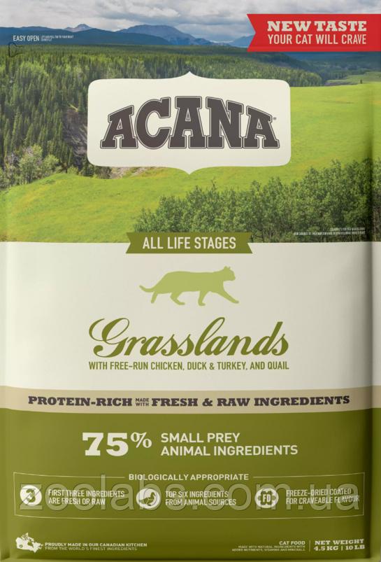 Корм Acana для кошек и котят индейка и утка | Acana Grasslands Cat 4,5 кг