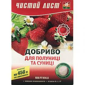 Для плодово-ягідних