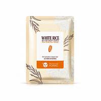 Тканевая маска с экстрактом ферментированного риса Rorec White Rice Mask 30 г