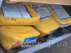 Sika WT 200 P - Добавка гидрофобизирующая с эффектом самозалечивания трещин для бетонов и растворов, 18 кг, фото 3