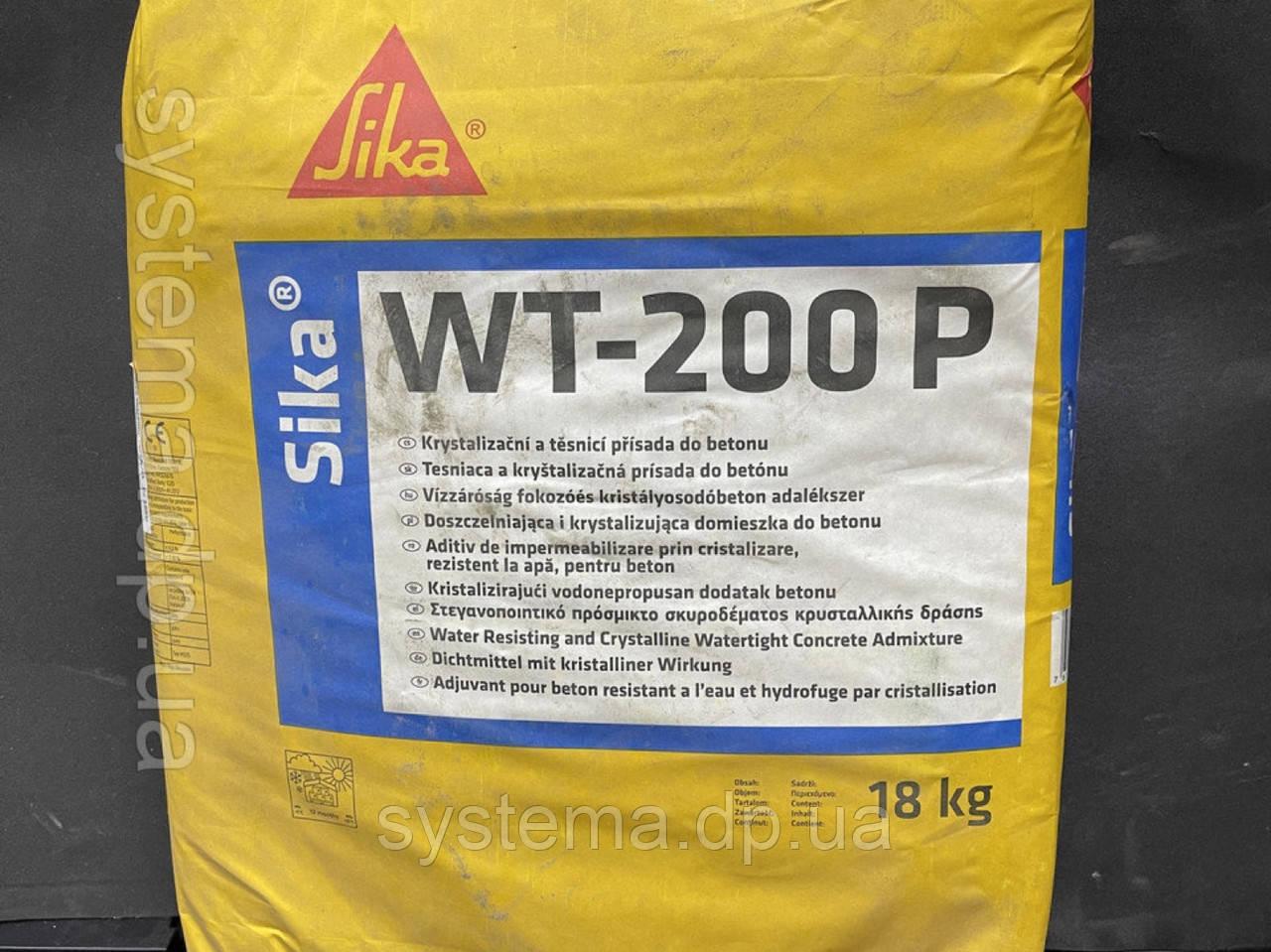 Sika WT 200 P - Добавка гидрофобизирующая с эффектом самозалечивания трещин для бетонов и растворов, 18 кг