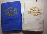 Набор полотенец для крёстных родителей, 70х140  Украинский язык  2 шт