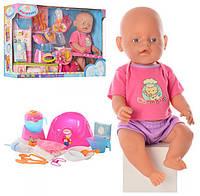 """Кукла пупс """"Беби Борн"""" 05053 (набор)"""