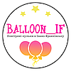 Balloon_if