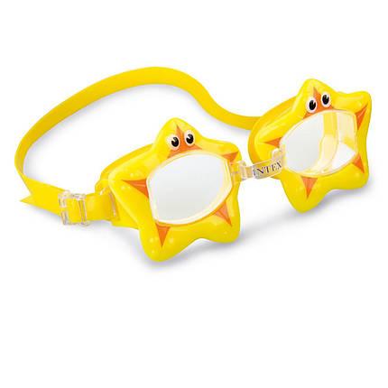 Дитячі окуляри для плавання Intex 55603 «Зірочка», розмір S, (3+), обхват голови ≈ 50 см, жовтий, фото 2