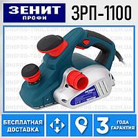 Рубанок электрический ЗРП-1100 Профи