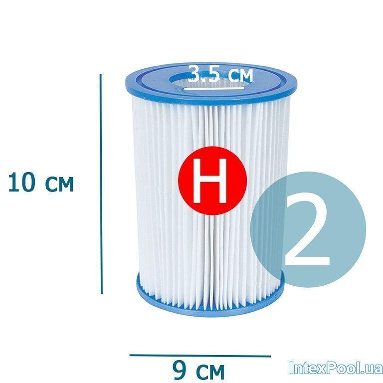 Сменный картридж для фильтр насоса Intex 29007 тип «Н», 2 шт, 10 х 9 см