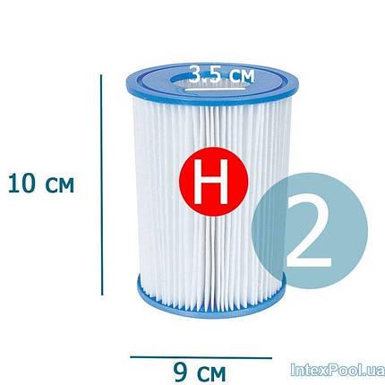 Сменный картридж для фильтр насоса Intex 29007 тип «Н», 2 шт, 10 х 9 см, фото 2