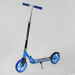 Самокат дитячий двоколісний складаний Best Scooter 63629, PU колеса