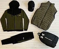 Комплект мужской Жилетка+ Кофта + Штаны Under Armour хаки Спортивный костюм Андер Армор Люкс