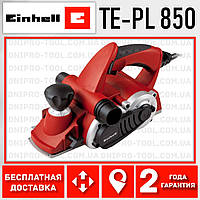 Рубанок электрический  Einhell TE-PL 850 (4345270)