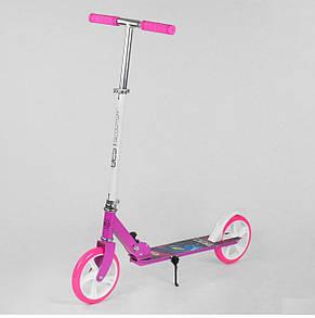 Самокат детский двухколесный складной Best Scooter 54701, колеса PU