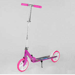 Самокат дитячий двоколісний складаний Best Scooter 54701, PU колеса