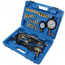 Тестер давления топлива в наборе с адаптерами 41пр.(0-10 bar), в кейсе