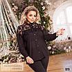 Блуза жіноча верх гіпюр креп-софт 48-50,52-54,56-58, фото 4