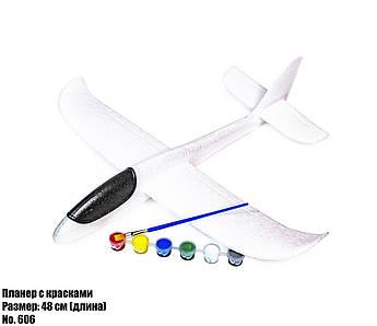 Самолет-Планер пенопластовый с красками