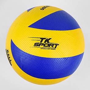 Мяч Волейбольный 40110 материал PVC, клееный, 230 грамм