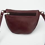 Кожаная женская сумка Modern (с подкладкой), цвет Бордо, фото 5
