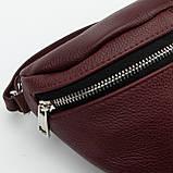 Кожаная женская сумка Modern (с подкладкой), цвет Бордо, фото 6