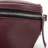 Кожаная женская сумка Modern (с подкладкой), цвет Бордо, фото 7