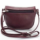 Кожаная женская сумка Modern (с подкладкой), цвет Бордо, фото 9