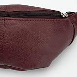 Кожаная сумка на пояс City, цвет Бордо, фото 4