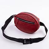 Кожаная женская сумка Jane, цвет Красный, фото 5