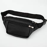 Кожаная сумка на пояс Prima (с карманом), цвет Черный, фото 3